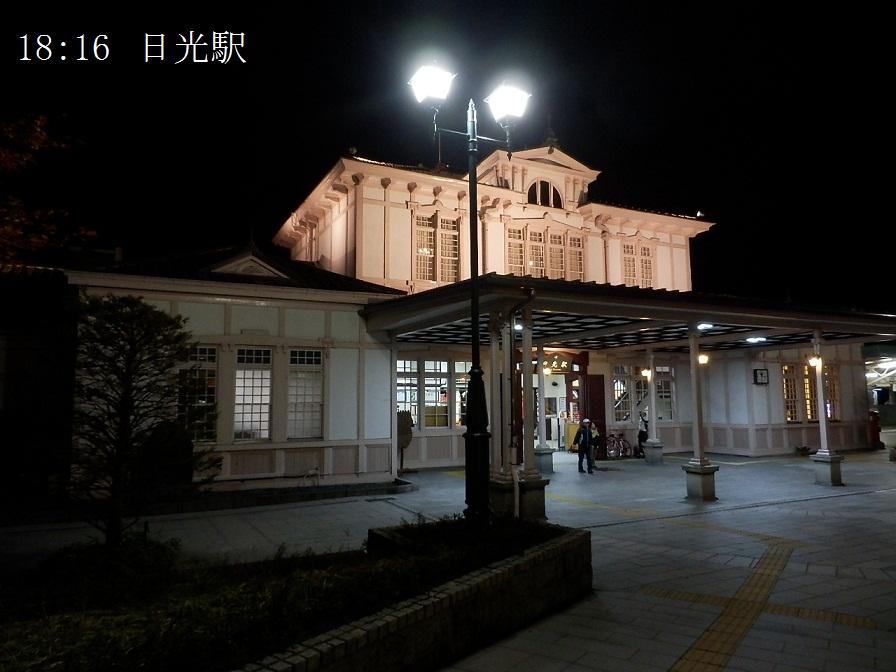 f:id:shiokazeokayama:20180607224901j:plain