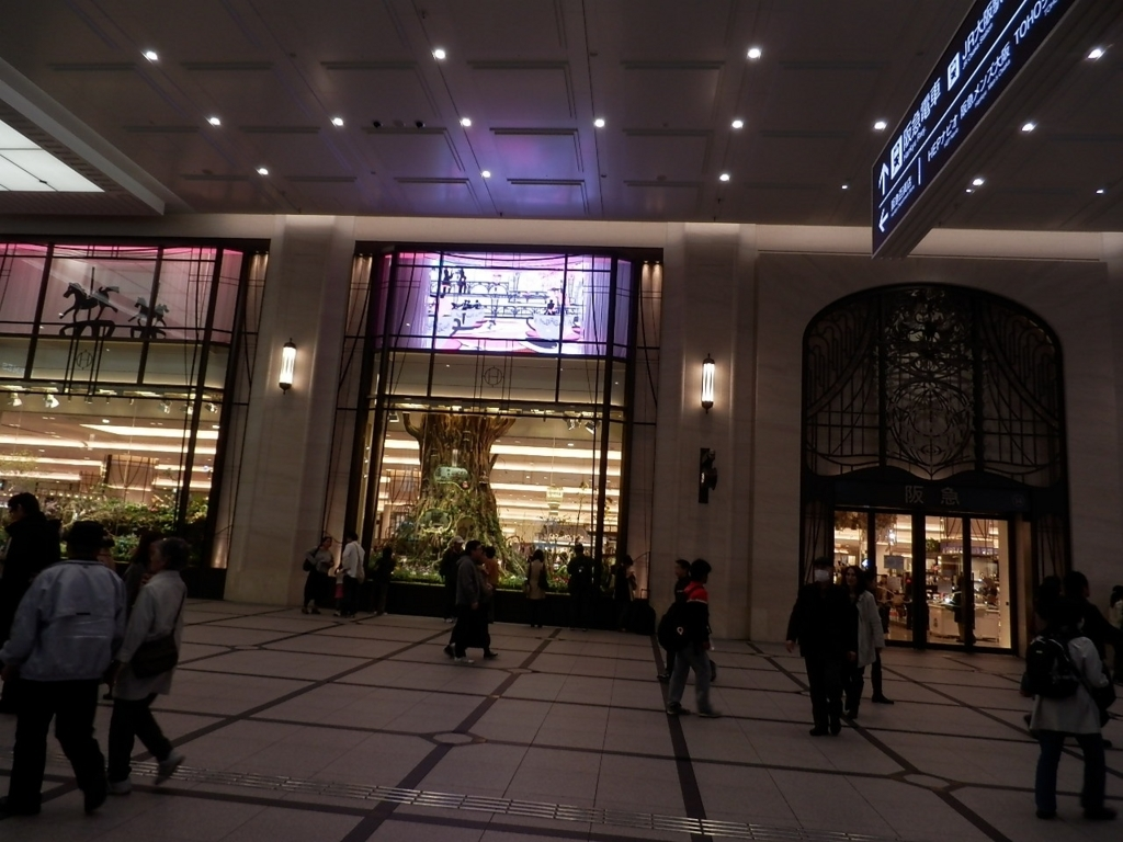 f:id:shiokazeokayama:20180616143815j:plain