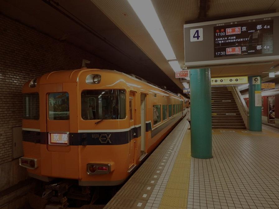 f:id:shiokazeokayama:20180616144518j:plain