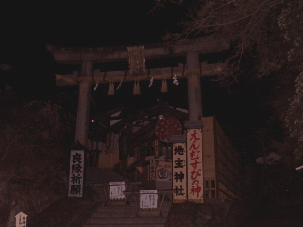 f:id:shiokazeokayama:20180616145856j:plain