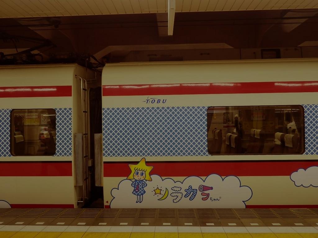f:id:shiokazeokayama:20180616145917j:plain