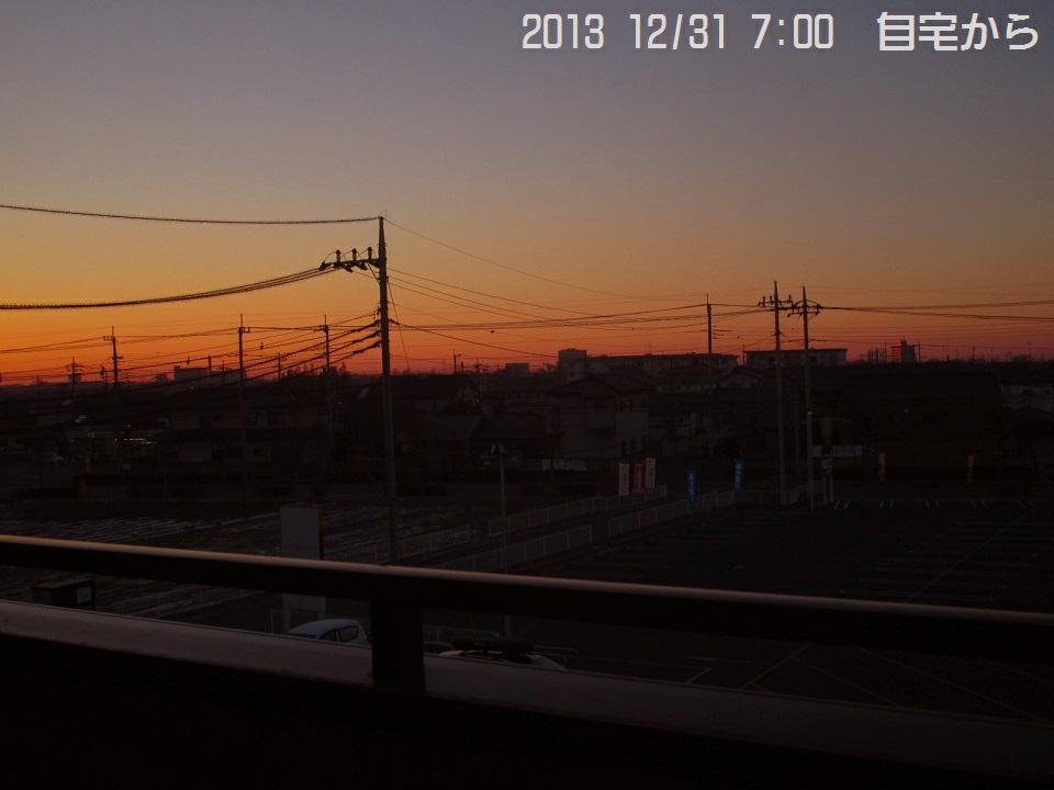 f:id:shiokazeokayama:20180616230323j:plain
