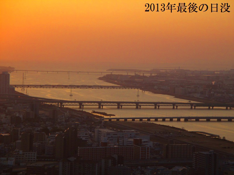 f:id:shiokazeokayama:20180616230526j:plain