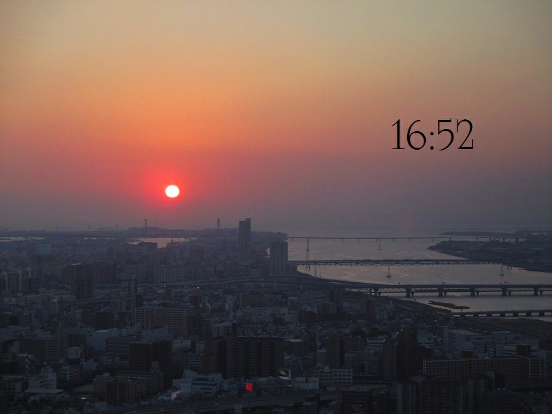 f:id:shiokazeokayama:20180616230541j:plain