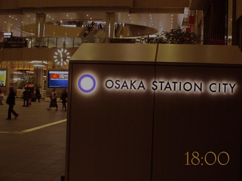 f:id:shiokazeokayama:20180616230554j:plain
