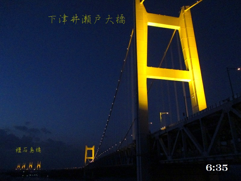 f:id:shiokazeokayama:20180616235214j:plain