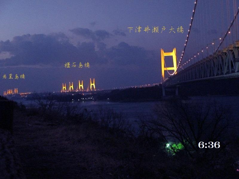 f:id:shiokazeokayama:20180616235221j:plain