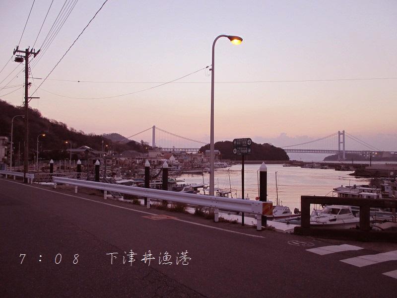 f:id:shiokazeokayama:20180616235226j:plain