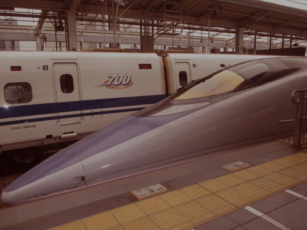 f:id:shiokazeokayama:20180708195117j:plain