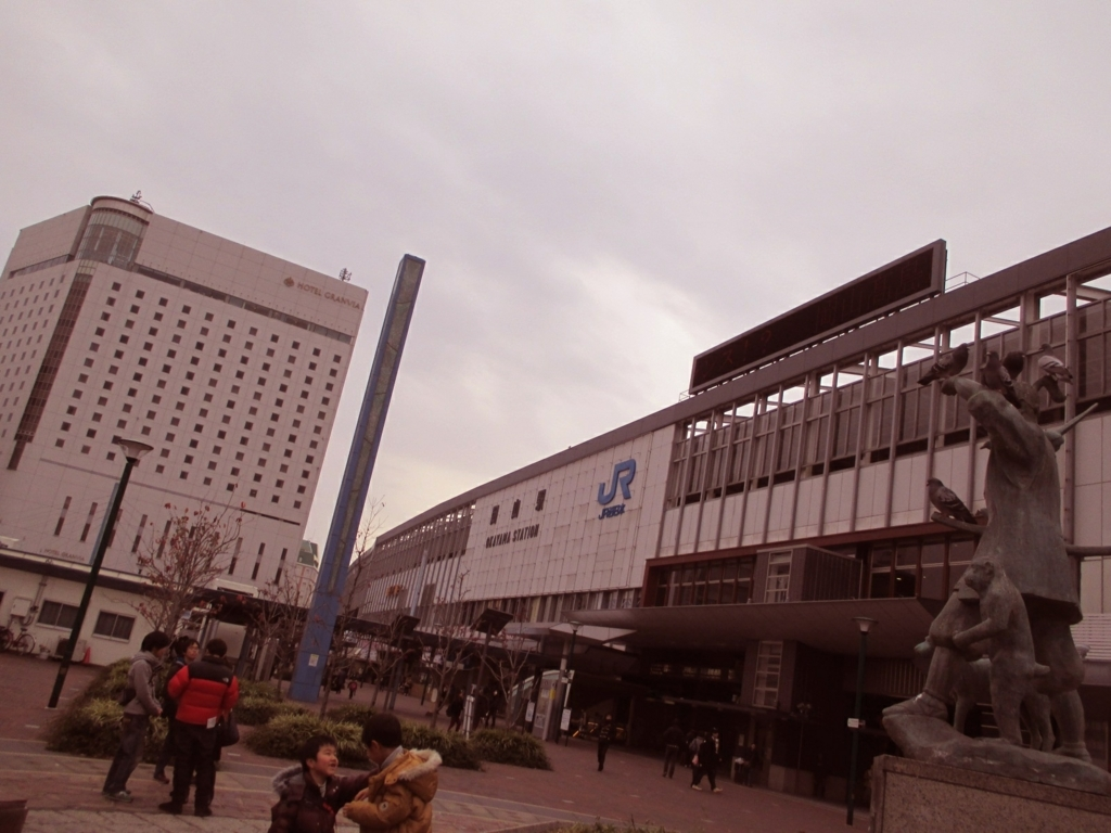 f:id:shiokazeokayama:20180708195441j:plain