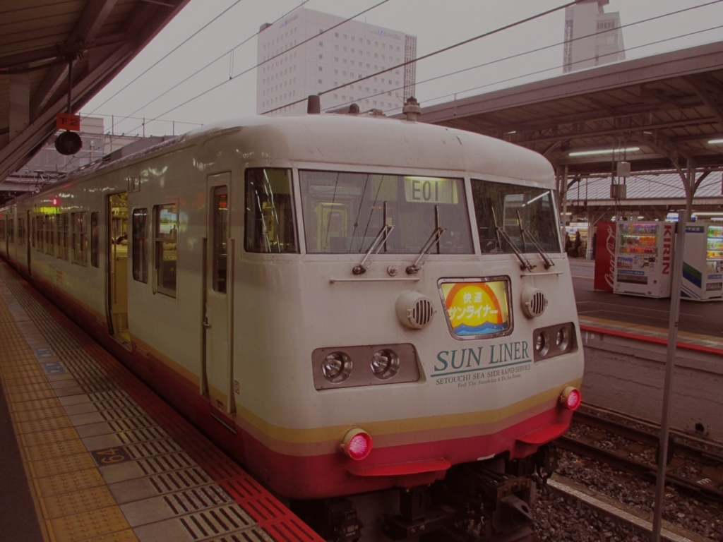 f:id:shiokazeokayama:20180708195816j:plain