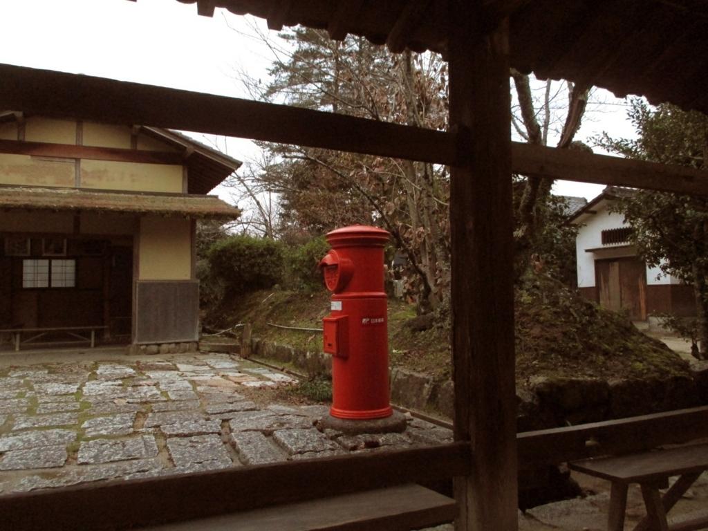 f:id:shiokazeokayama:20180708200059j:plain