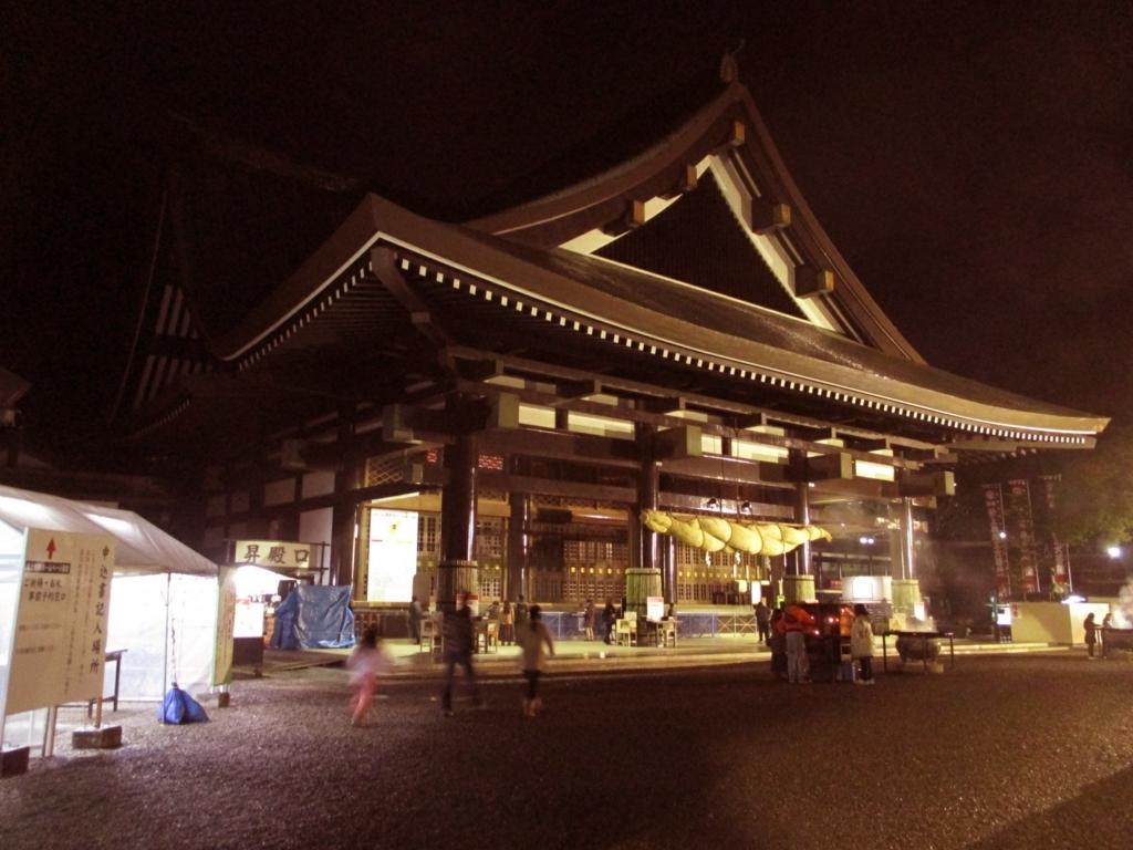 f:id:shiokazeokayama:20180708201407j:plain