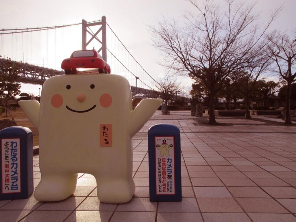 f:id:shiokazeokayama:20180714225719j:plain