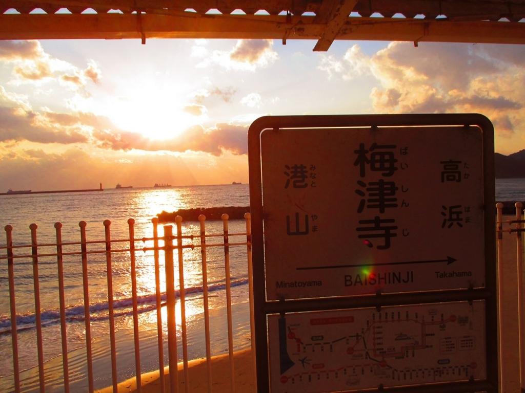 f:id:shiokazeokayama:20180715221506j:plain