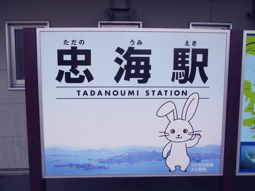 f:id:shiokazeokayama:20180716213218j:plain