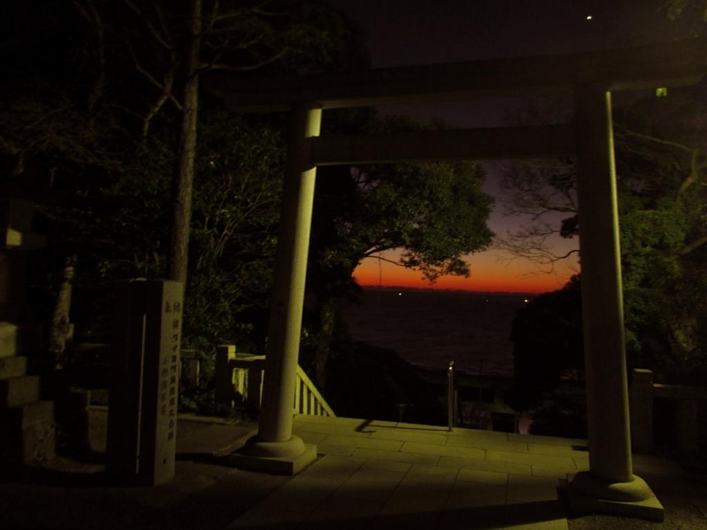 f:id:shiokazeokayama:20180813004428j:plain