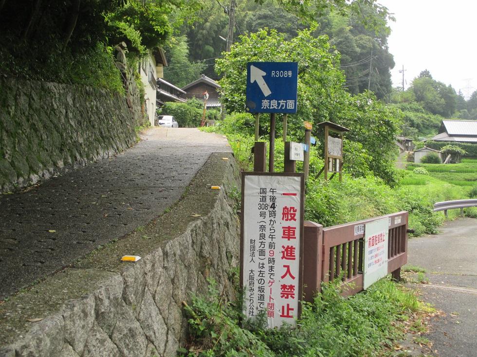 f:id:shiokazeokayama:20180908212333j:plain