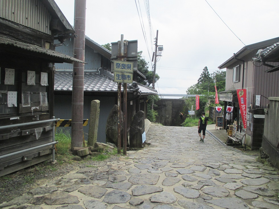 f:id:shiokazeokayama:20180908213447j:plain