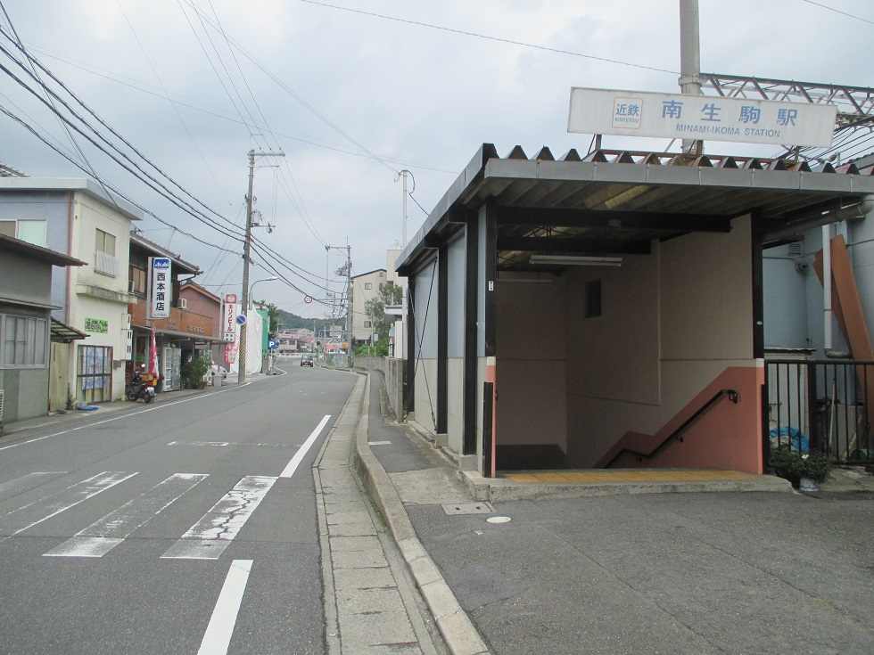 f:id:shiokazeokayama:20180908213622j:plain