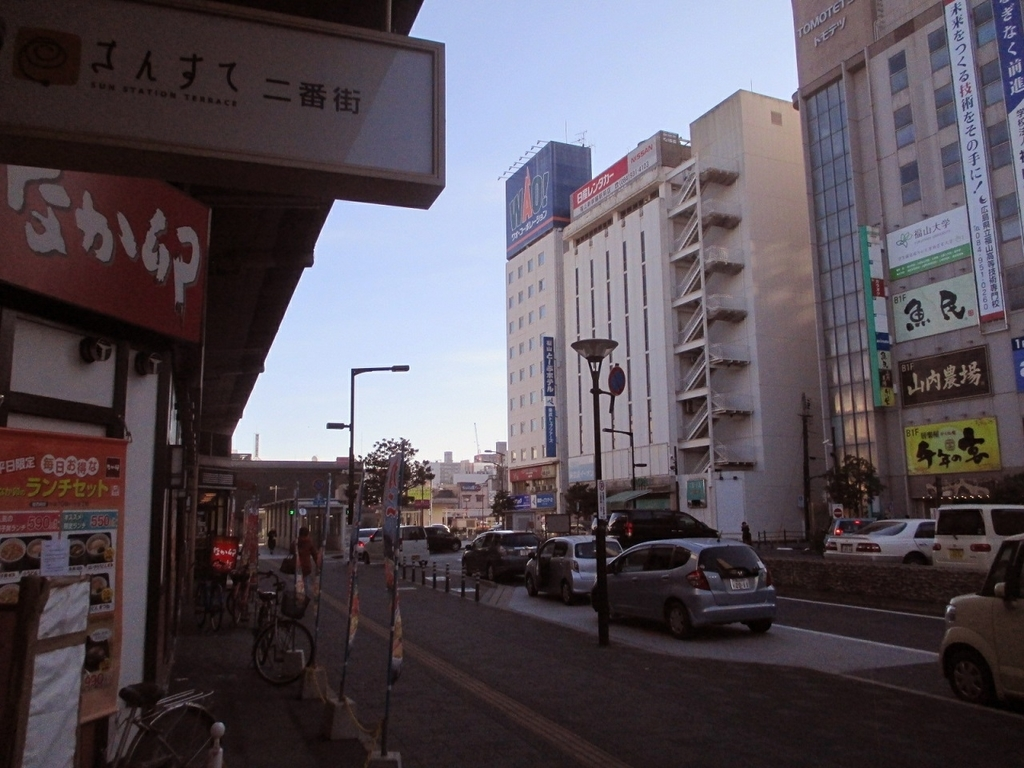 f:id:shiokazeokayama:20180925215723j:plain