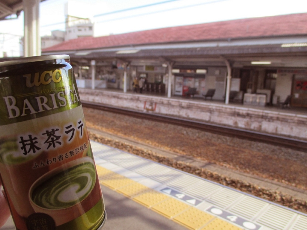 f:id:shiokazeokayama:20180925221539j:plain