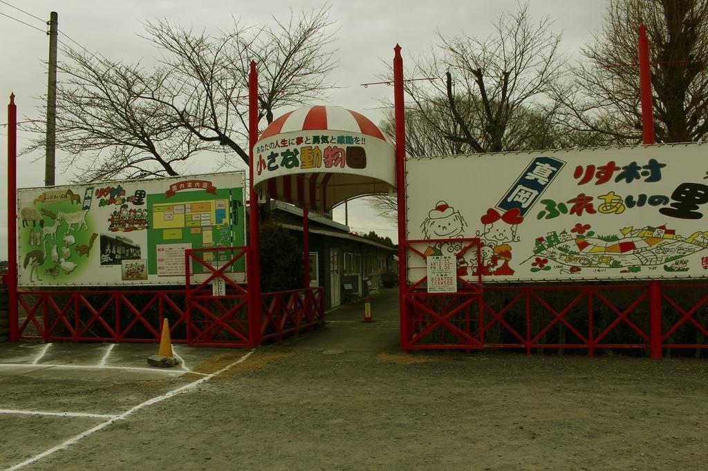 f:id:shiokazeokayama:20181118190616j:plain