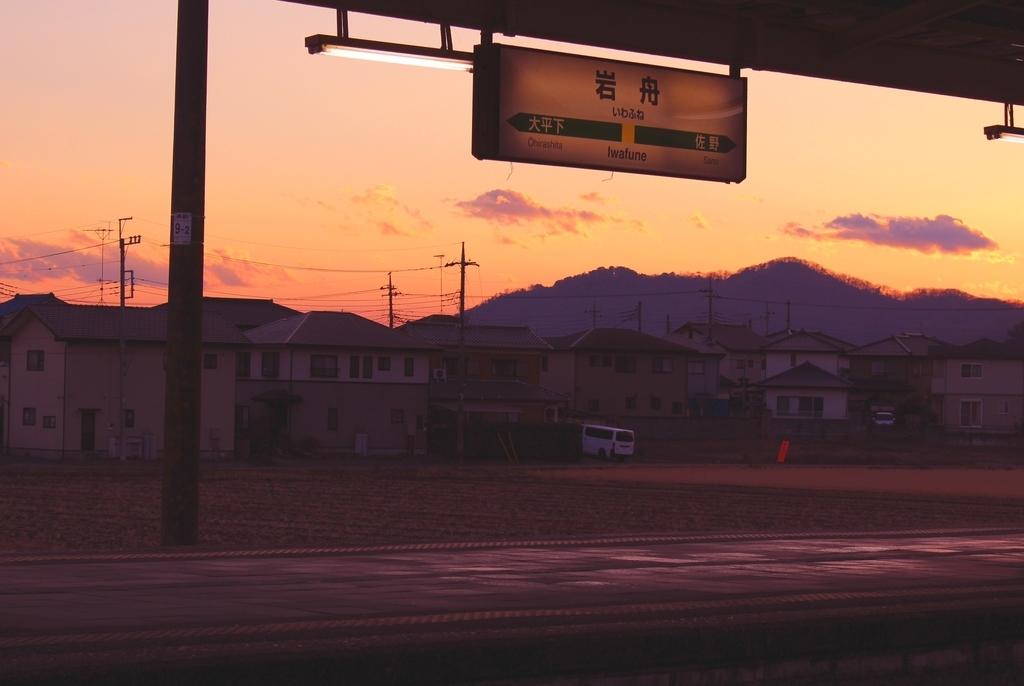 f:id:shiokazeokayama:20190127221137j:plain