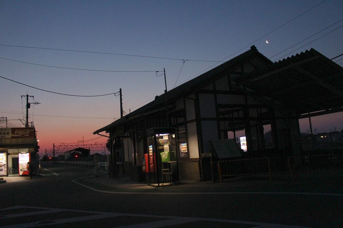 f:id:shiokazeokayama:20190813234218j:plain