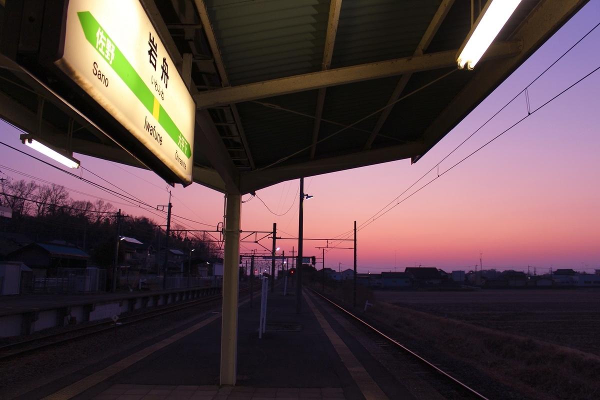 f:id:shiokazeokayama:20190813234227j:plain