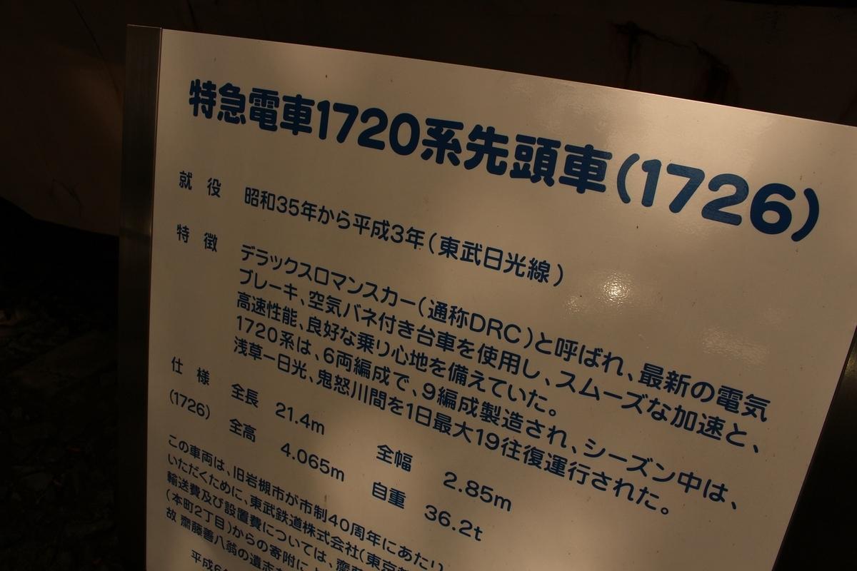 f:id:shiokazeokayama:20191207233158j:plain
