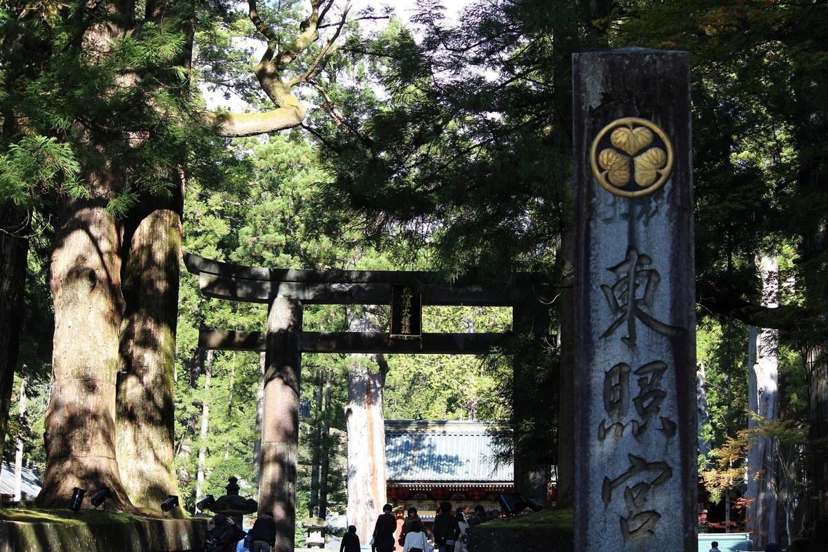 f:id:shiokazeokayama:20200328231512j:plain