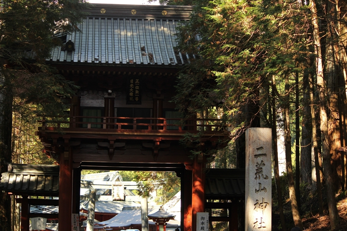 f:id:shiokazeokayama:20200328233323j:plain
