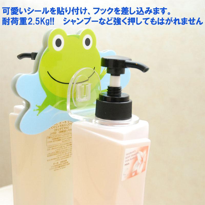 f:id:shiokazezakka:20170531163724j:plain