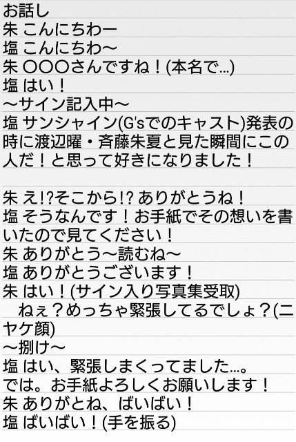 f:id:shiokon81:20180823214337j:image