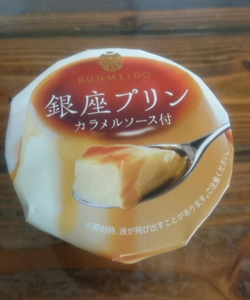 f:id:shiomametaro:20161126104410j:plain