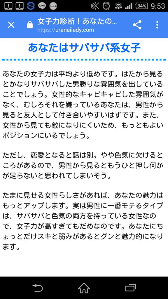 f:id:shiomametaro:20161218095409p:plain