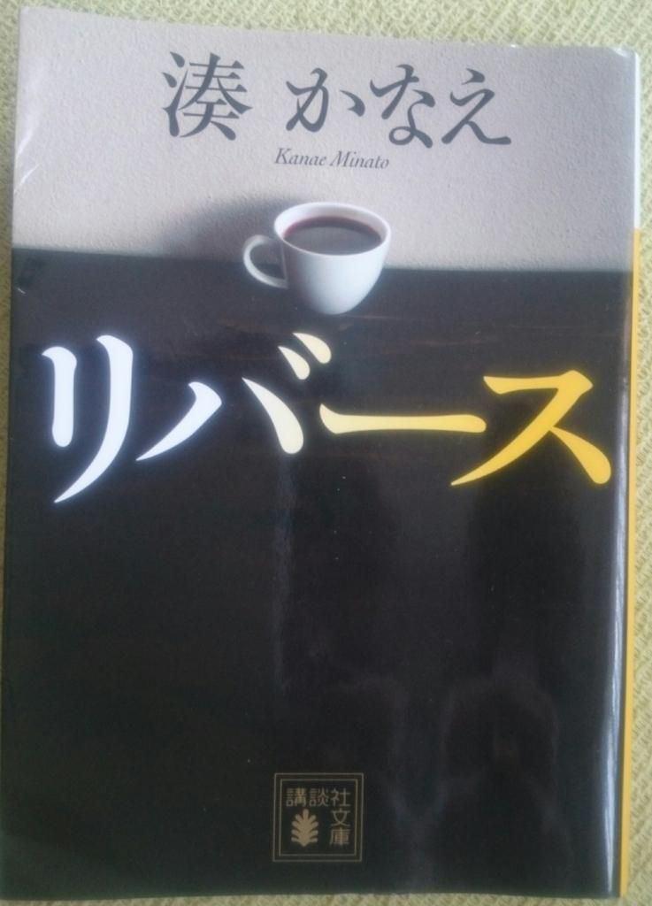 f:id:shiomametaro:20170605155742j:plain