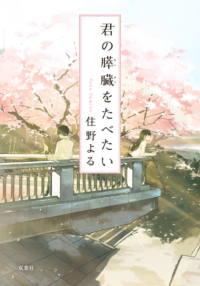 f:id:shiomametaro:20171027132511j:plain