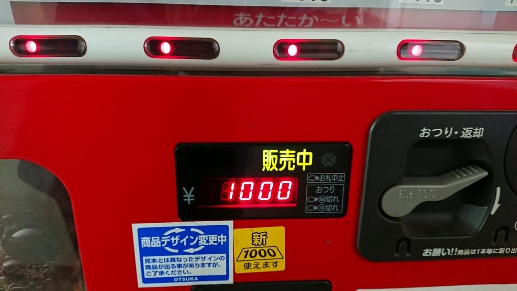 f:id:shiomametaro:20180221161207j:plain