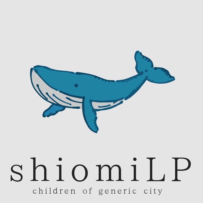 f:id:shiomiLP:20160530140611p:plain