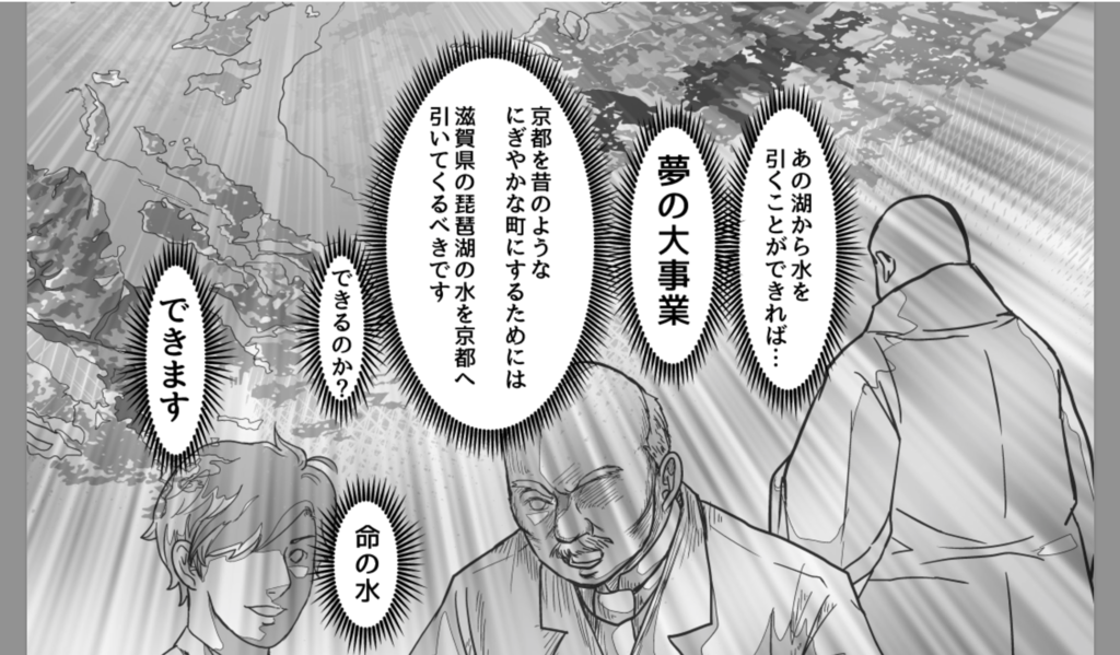 f:id:shiominoriko:20170428122903p:plain