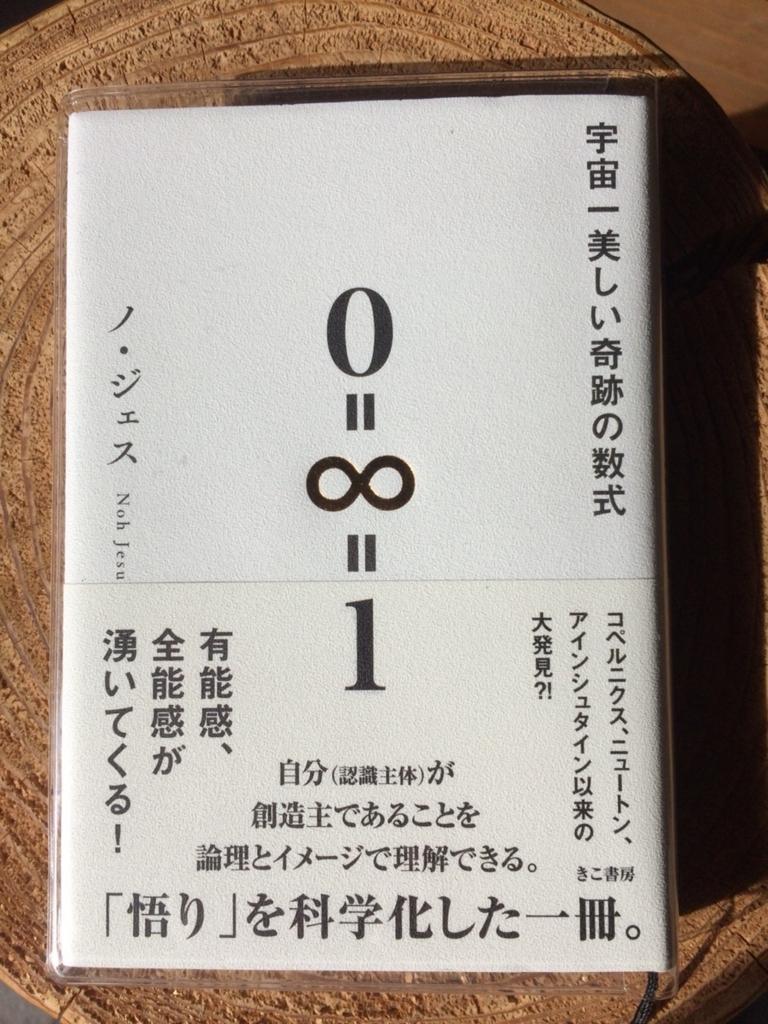 f:id:shiominoriko:20171017143258j:plain