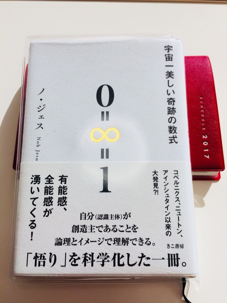 f:id:shiominoriko:20171023154940j:plain