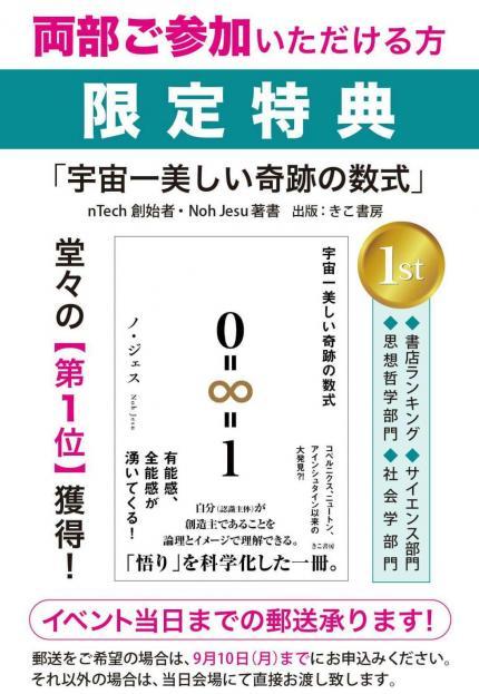 f:id:shiominoriko:20180722110045j:plain