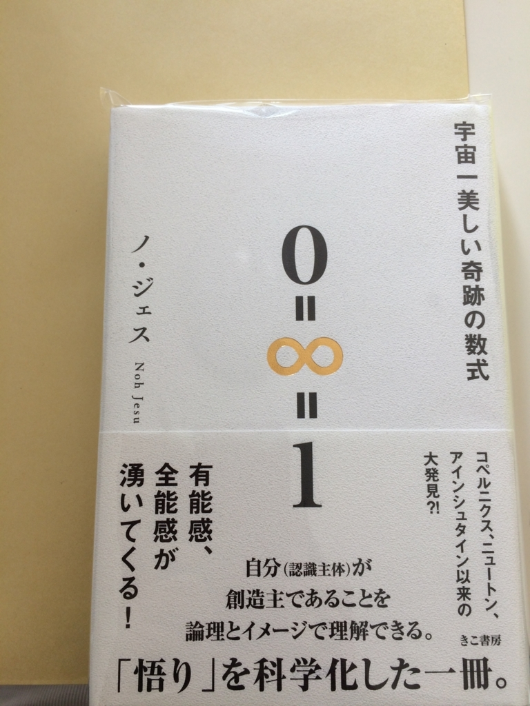 f:id:shiominoriko:20180731103825j:plain