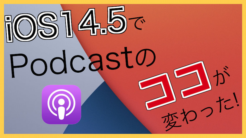 f:id:shion-2521:20210501001318j:plain