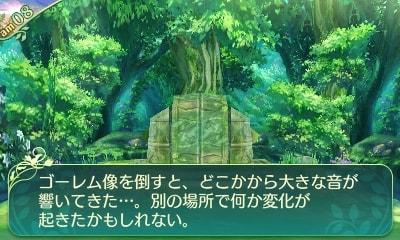 世界樹の迷宮5・ゴーレムの像を倒す