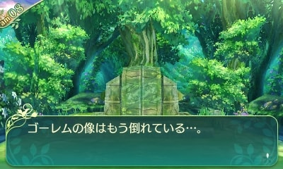 世界樹の迷宮5・倒れたゴーレム像