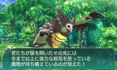 世界樹の迷宮5・フクロウFOE